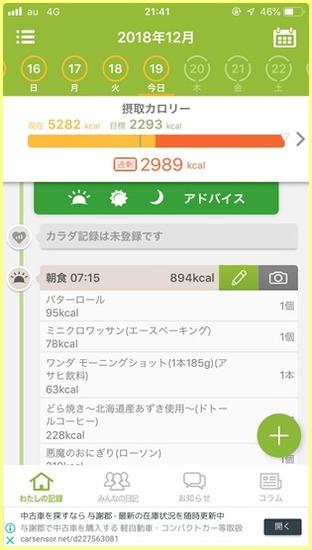 1555877673変換済