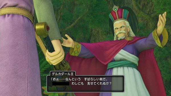 勇者の剣(1)