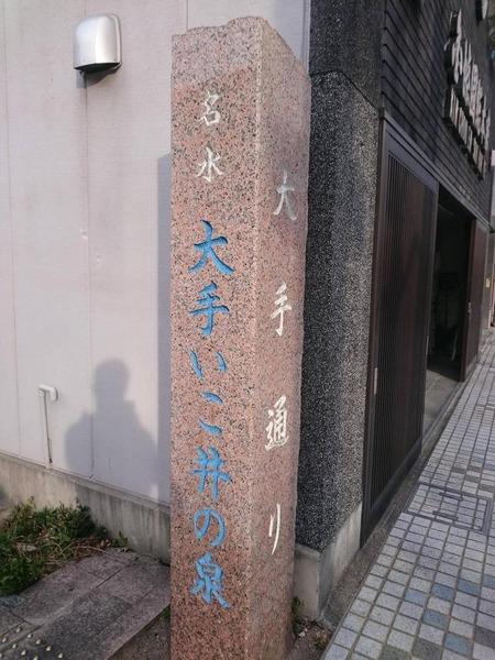 ご飯(09)
