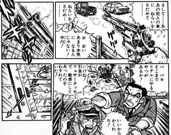 こち亀 中川 初期 - コピー