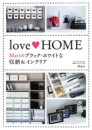love HOME style
