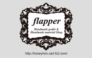flapper0823-aa