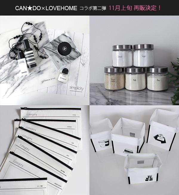【aritajapan 1616の和食器が揃ってきました】真っ白シンプルだから器合わせが楽しい!我が家の使い方いろいろ