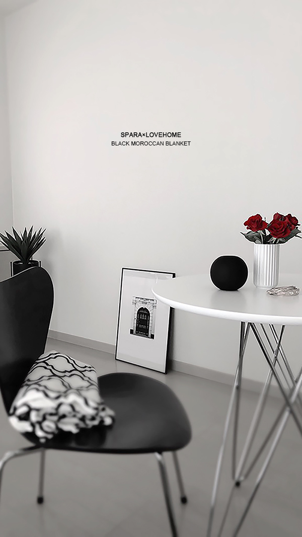 【冬支度のあったかアイテム】SPARA×LOVEHOMEのブラックモロッカン柄のブランケット