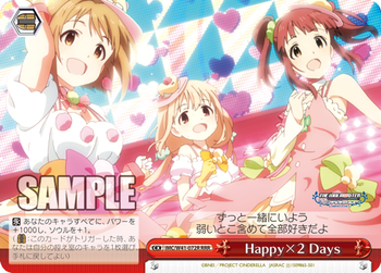 Happy×2 Days RRR