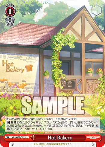Hot Bakery