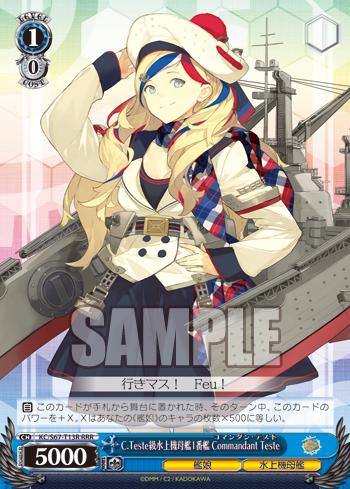 C.Teste級水上機母艦1番艦 Commandant Teste_パラレル