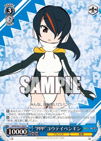コウテイペンギンの画像 p1_27