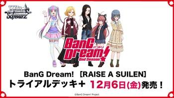 BanG Dream![RAISE A SUILEN]