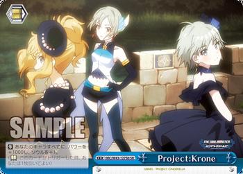 Project:Krone パラレル2