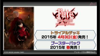 Fate/Staynight ヴァイスシュヴァルツ