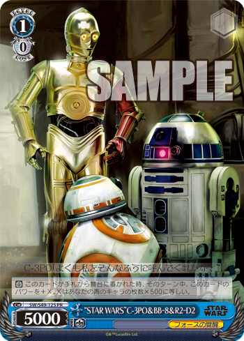 """STAR WARS""C-3PO&BB-8&R2-D2"