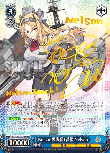 Nelson級戦艦1番艦 Nelson_パラレル