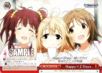 Happy×2 Days