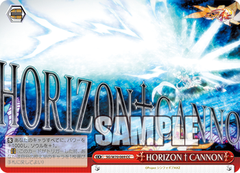 HORIZON † CANNON