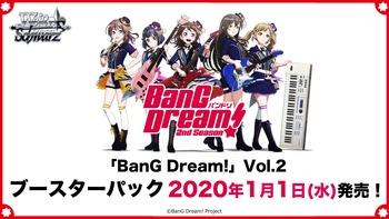 「BanG Dream!」Vol.2