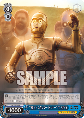 """""""愛すべきパートナー""""C-3PO"""