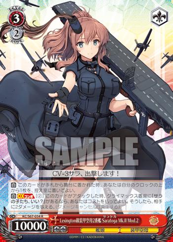 Lexington級正規空母2番艦 Saratoga Mk.II Mod.2