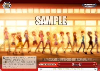 Star!! RRR