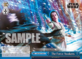 The Force Awake