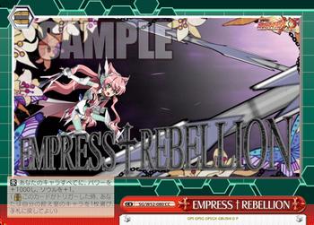 EMPRESS†REBELLION