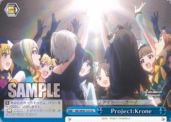Project:Krone