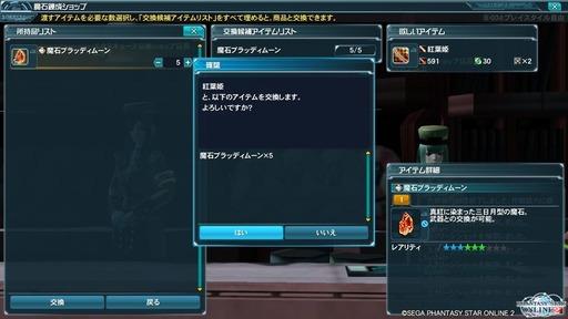 紅葉姫03