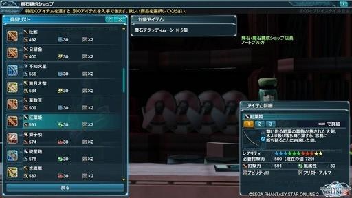 紅葉姫02