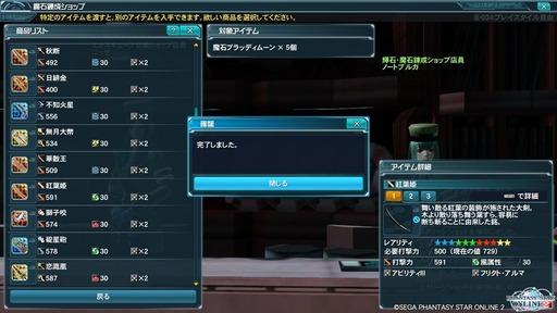 紅葉姫04
