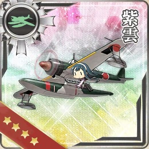【艦これ】欲しい索敵に手が届く!紫雲っていいよな! : 艦これまとめ主義-攻略ネタサイト ホーム