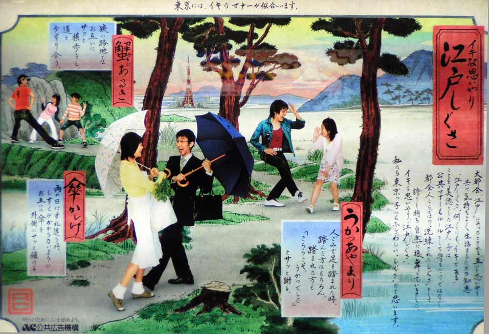 日本人は間違った倫理観を変えられないかYouTube動画>16本 ニコニコ動画>1本 ->画像>109枚