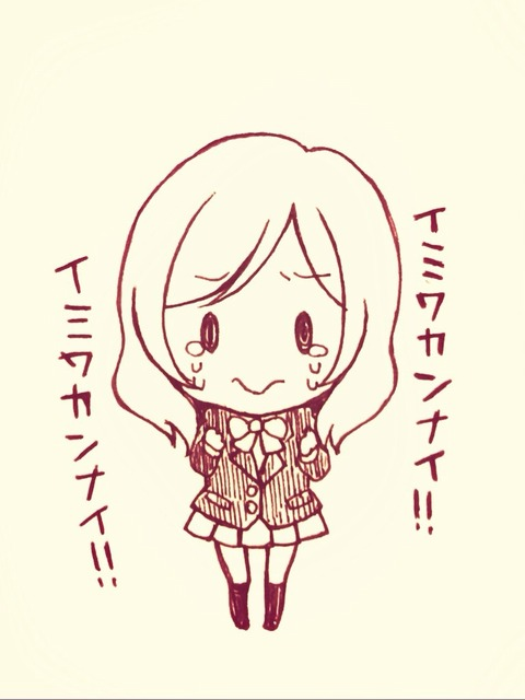 エロ可愛いラブライブの画像でヌいてもいいと思うんだ!(゚д゚)3098
