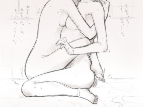 ぬけたラブライブエロ画像が欲しいですPart7159