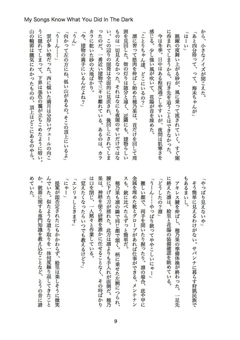ラブライバーエロ画像まとめ!!!3110