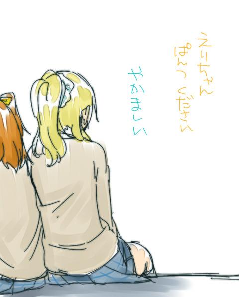 めちゃ抜けたラブライブ娘貼ってくれ(^ω^)6572