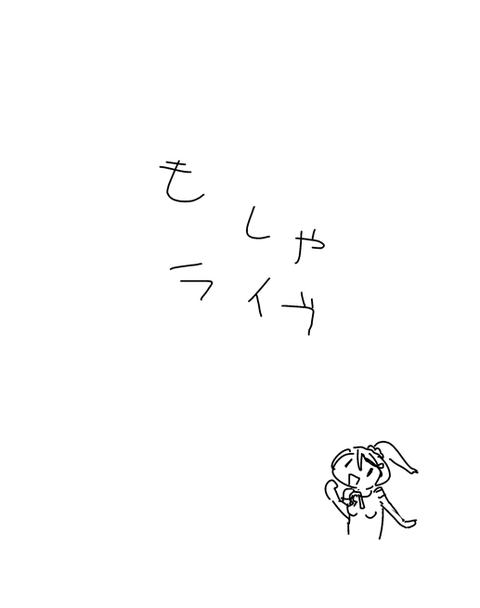 【中出し】 スクフェス画像まとめwその1067