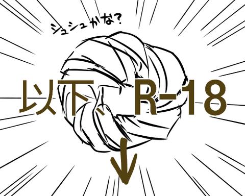 ぶひれるラブライブ!part1723