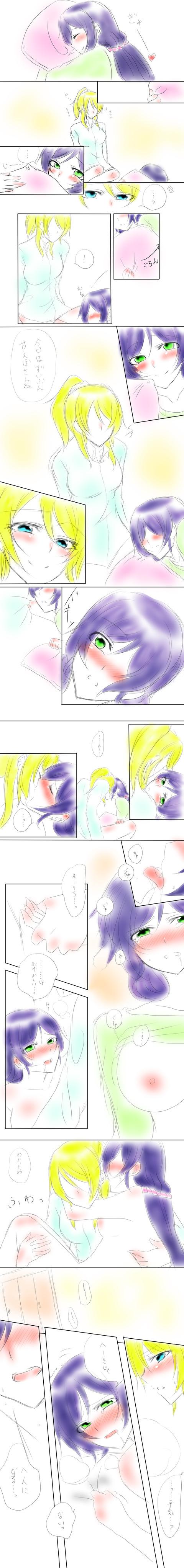 めちゃオナニーに便利なスクフェスエロ画像まとめ!part3808
