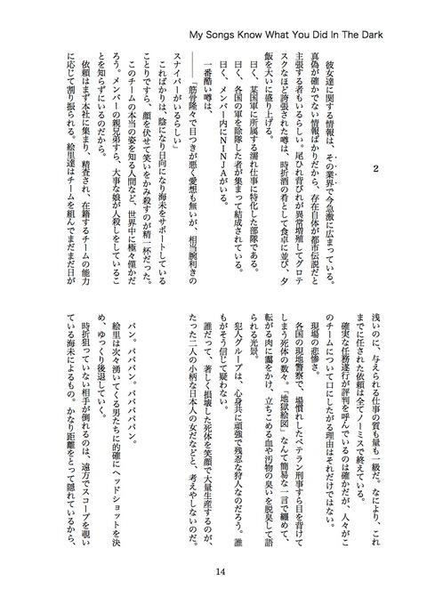 【2次元エロ画像】 ラブライブ娘二次エロ画像まとめ(´・ω・`)その5076