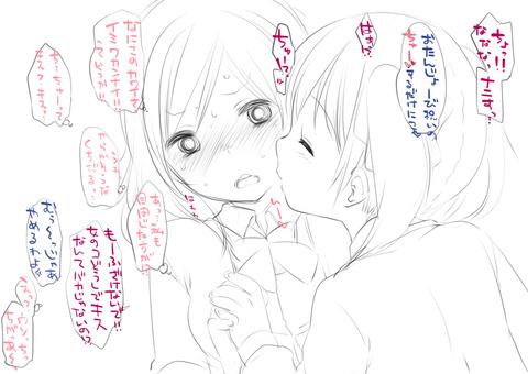 5回以上抜いたようなラブライブエロ画像が一番ヌける!(´・ω・`)Part2402