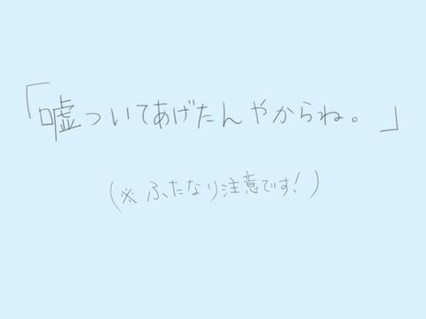 めちゃぶひなラブライブ娘エロ画像wPart2391