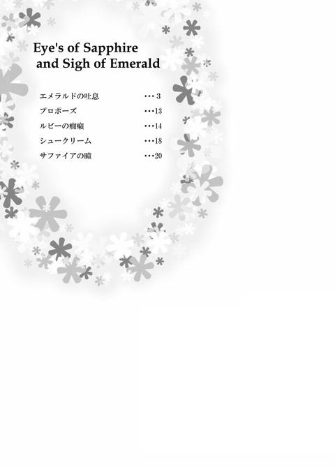 【ペロペロ】 ラブライブ!のエロ画像が欲しいですwww7134