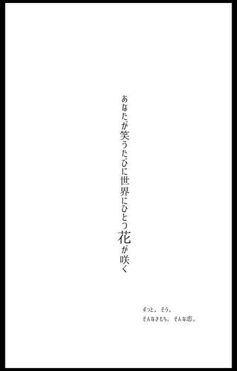 めちゃエッチなラブライブエロ画像ください(´・ω・`)7141