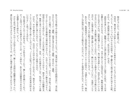 抜いたラブライブのエロ画像ください(^ω^)Part7162