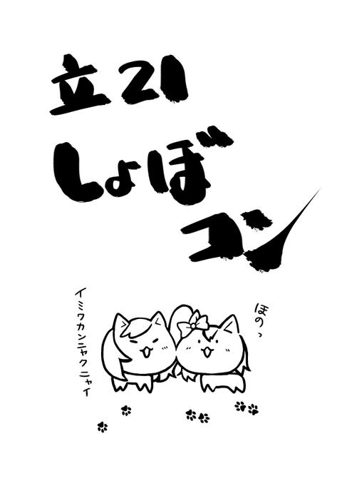 めちゃエロ可愛いラブライブ娘の画像くれ(´・ω・`)Part389