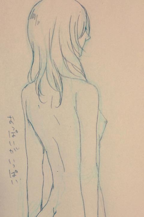 【エロ画像】 ラブライブのでヌこう(´・ω・`)その2385