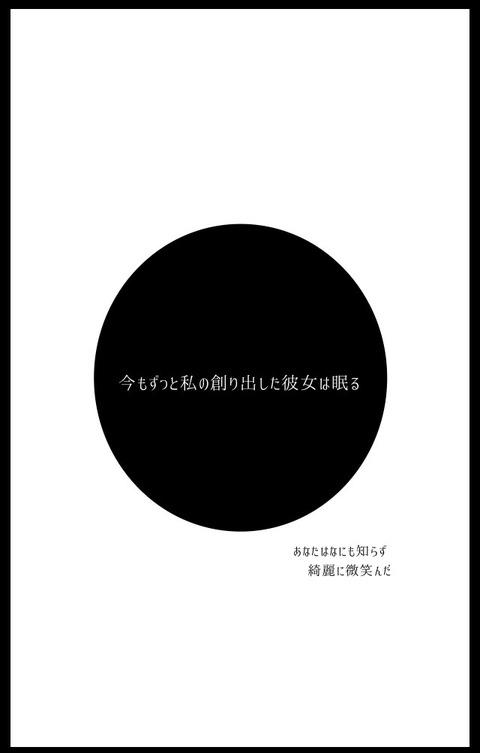 メチャしこなラブライブの二次エロ画像まとめ(´・ω・`)6566