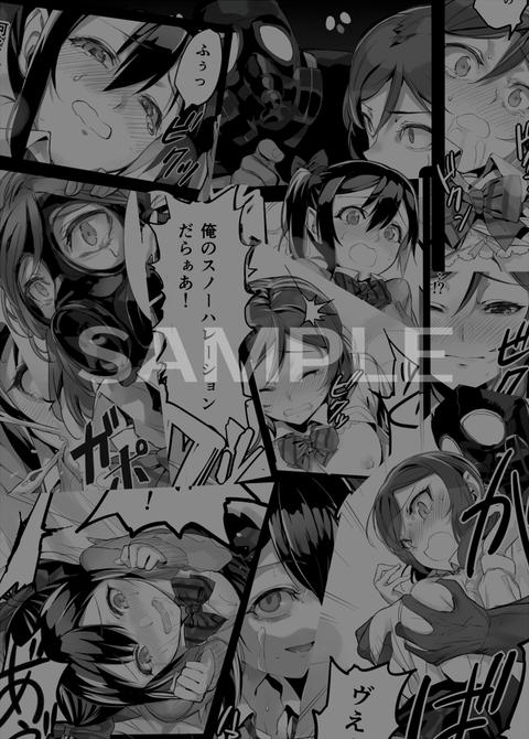 えろいラブライブ娘画像ください(´・ω・`)Part1071