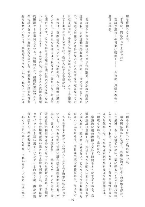 【(^ω^)ペロペロ】 ラブライバー画像貼ってく!Part1727
