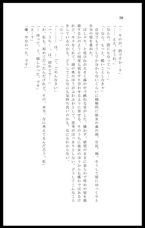 ヌけたラブライブ!二次エロ画像まとめ!!!Part7144